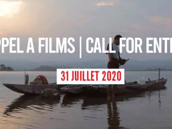 [APPEL A FILMS] Compétition internationale / Festival Entrevues de Belfort 2020